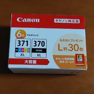 キヤノン(Canon)のCanon キヤノン 6色マルチパック(PC周辺機器)