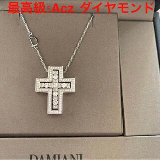 ダミアーニ(Damiani)の⭐️最高品質⭐️1.26ct⭐️ネックレス⭐️ダミアーニではありません(ネックレス)