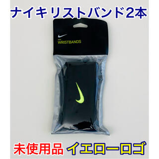 ナイキ(NIKE)のNIKE ナイキ リストバンド 人気カラー 黒色 男女兼用 ロングタイプ2本(トレーニング用品)