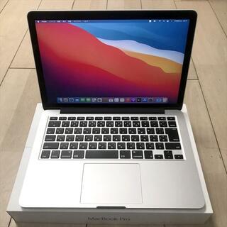 Apple - MacBook Pro Retina 13インチ Early 2015(85