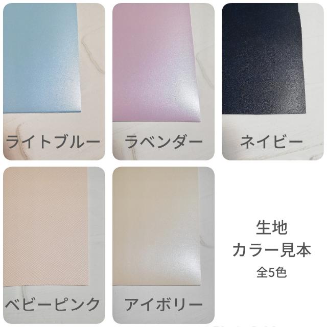 【オーダー】カスタム 刺繍 名入れ キーホルダー ハンドメイドのファッション小物(バッグチャーム)の商品写真
