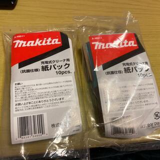マキタ(Makita)のマキタ 充電式クリーナー用 抗菌使用紙パック 19枚(掃除機)