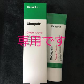 Dr. Jart+ - Dr.Jart + Cicapair Cream 50ml シカペアクリーム