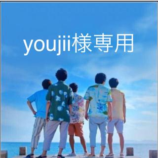 youjii様専用(その他)