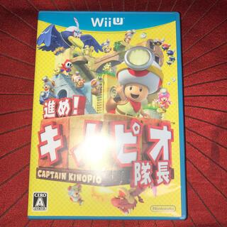 ウィーユー(Wii U)の進め! キノピオ隊長 Wii U(家庭用ゲームソフト)