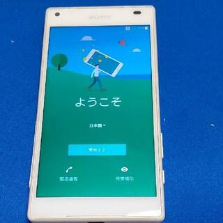 Xperia - Xperia Z5 Compact White 32 GB SIMフリー