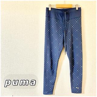 PUMA - puma☆マラソン用スパッツ