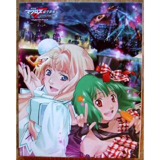 プレイステーション3(PlayStation3)のPS3 劇場版マクロスF 虚空歌姫~イツワリノウタヒメ~ Hybrid Pack(家庭用ゲームソフト)