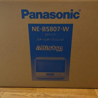 Panasonic - 【新品】パナソニック ビストロ NE-BS807 ホワイト