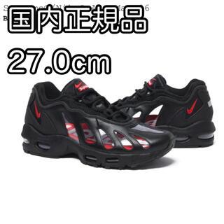 シュプリーム(Supreme)のSupreme Nike Air Max 96 シュプリーム ナイキ エア(スニーカー)