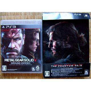 プレイステーション3(PlayStation3)のPS3 メタルギアソリッド5 ファントムペイン・グラウンドゼロズ 2本セット(家庭用ゲームソフト)