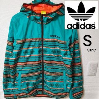 アディダス(adidas)のadidas ナイロンパーカー ジャンパー ジャケット メンズ S 即日対応(ナイロンジャケット)