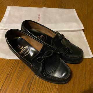 リーガル(REGAL)のローファー リーガル REGAL(ローファー/革靴)
