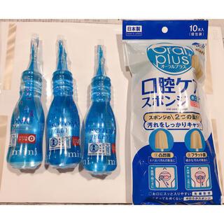アイソトニックゼリー9本、口腔ケアスポンジ10本(歯ブラシ/歯みがき用品)