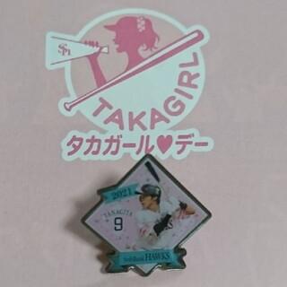 フクオカソフトバンクホークス(福岡ソフトバンクホークス)の2021タカガールデーピンバッジ(柳田選手)(応援グッズ)