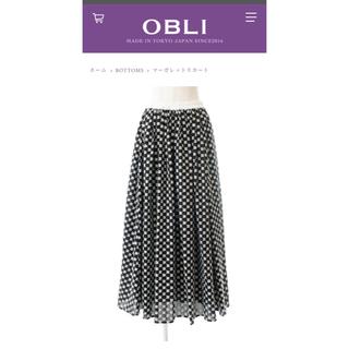 Drawer - obli マーガレット スカートSサイズ