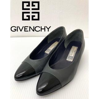 GIVENCHY - GIVENCHY 22.5cm パンプス ジバンシー 美品 ブラック×グレー