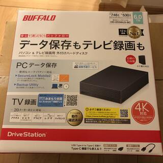 Buffalo - 【新品未開封】 HD-EDS6U3-BC ブラック 6TB