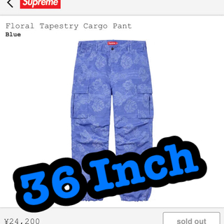 Supreme - Supreme Floral Tapestry Cargo Pant