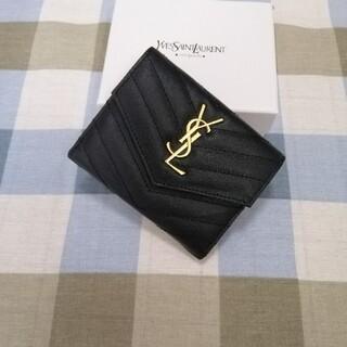 Yves Saint Laurent Beaute - ®超美品♎箱付きブラック折り♫財布