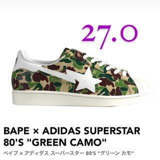 A BATHING APE - BAPE × ADIDAS SUPERSTAR GREEN CAMO