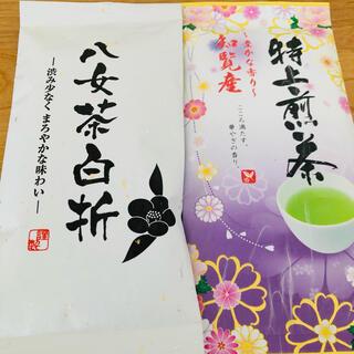 ★九州銘茶★特上煎茶 鹿児島 知覧茶、謹製 八女茶白折 2袋 | 煎茶 茎茶(茶)