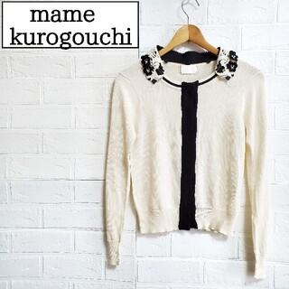 mame - Mame Kurogouchi マメ 比翼ボタン カーディガン 白 シルク
