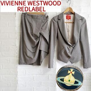 ヴィヴィアンウエストウッド(Vivienne Westwood)の専用レッドレーベル VIVIENNE WESTWOOD セットアップ(テーラードジャケット)
