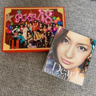 エーケービーフォーティーエイト(AKB48)のAKB48 板野友美 ここにいたこと(アイドルグッズ)