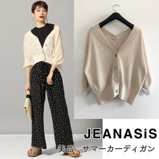 JEANASIS - 2001【美品】ジーナシス サマーカーディガン 5部袖 半端袖 ベージュ