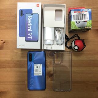 ANDROID - Xiaomi Redmi 9T 位置偽装可能端末 pokemongo