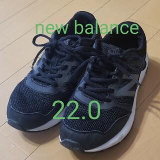 ニューバランス(New Balance)のニューバランス スニーカー 22  男の子 女の子(スニーカー)