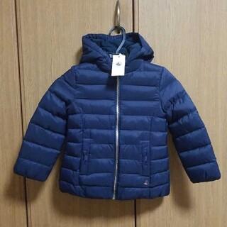 プチバトー(PETIT BATEAU)のプチバトー 中綿入りナイロンジャケット 5ans/110cm(ジャケット/上着)