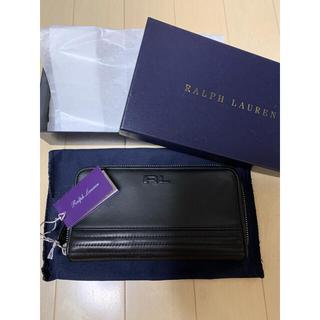 ラルフローレン(Ralph Lauren)の新品 最高級パープルタグ付 Ralph Lauren ラルフローレン 財布(長財布)