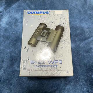 オリンパス(OLYMPUS)のOLYMPUS 8×25 WPⅡ WATERPROOF モスグリーン 双眼鏡(その他)