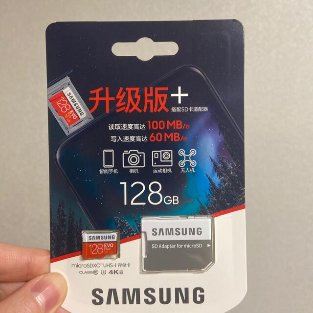 SAMSUNG(サムスン)のmicroSD 128GB  スマホ/家電/カメラのスマートフォン/携帯電話(その他)の商品写真