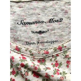 SM2 - Samansa Mos2  花柄タンクトップ