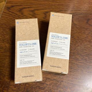 ボルフィリン 11ml 2本セット 育乳 バストアップ
