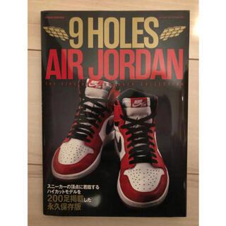 ナインホールズ エアジョーダン / 9 HOLES AIR JORDAN(ファッション)