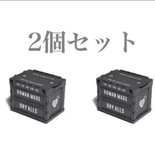 2個セット HUMAN MADE コンテナ 20L ヒューマンメイド nigo(その他)