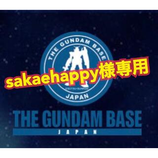 バンダイ(BANDAI)の【sakaehappy様専用】ガンプラ3点(模型/プラモデル)