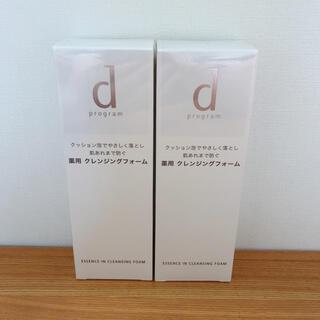 d program - dプログラム エッセンスイン クレンジングフォーム 2本セット 洗顔料