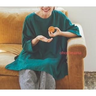 STUDIO CLIP - スタディオクリップ【キナリノ掲載商品】リネン100ポンチョ風チュニックワンピース