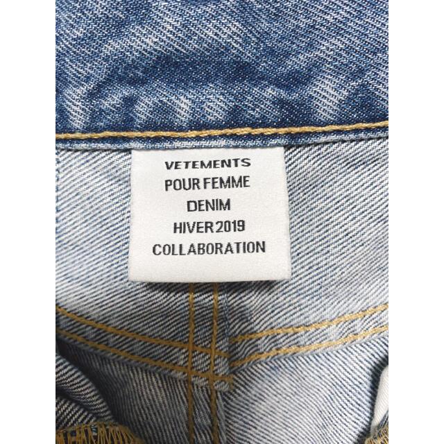 Balenciaga(バレンシアガ)のvetements ヴェトモン トライバル ステッカー デニム Mサイズ メンズのパンツ(デニム/ジーンズ)の商品写真