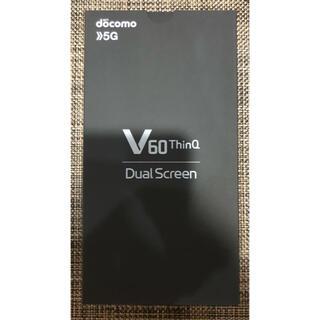エルジーエレクトロニクス(LG Electronics)のhonghasa様専用LG V60 ThinQ 5G L-51Aドコモ新品未開封(スマートフォン本体)