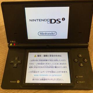 ニンテンドーDS(ニンテンドーDS)の任天堂DS 本体のみ ソフト1本付き(携帯用ゲーム機本体)