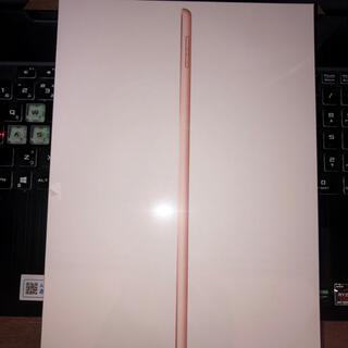 Apple - iPad アイパッド 第8世代 ゴールド 新品未使用品 32G