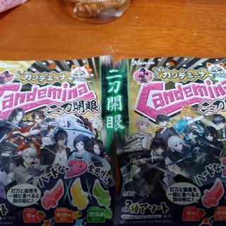 刀剣乱舞 カンデミーナ 2袋セット 新品未開封(その他)
