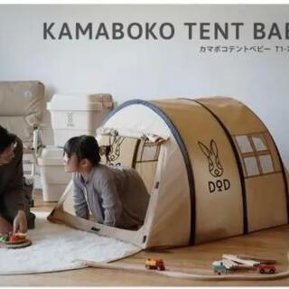 DOPPELGANGER - KAMABOKO TENT BABY カマボコテントベビー