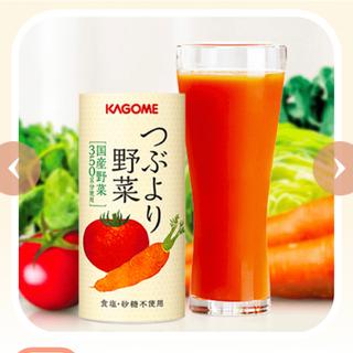カゴメ(KAGOME)のつぶより野菜 190g 30本 2ケース(ソフトドリンク)